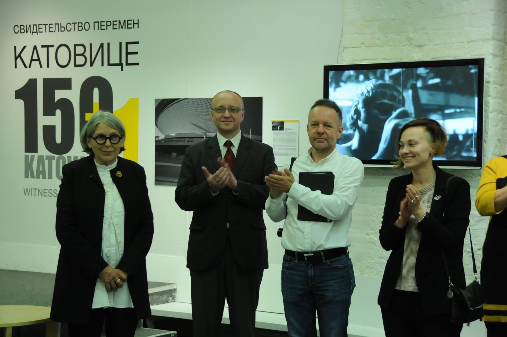 2017_Katowice_Moscow05