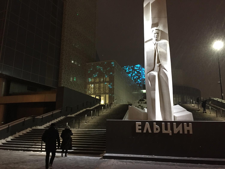 Yekaterinburg diaporama_01