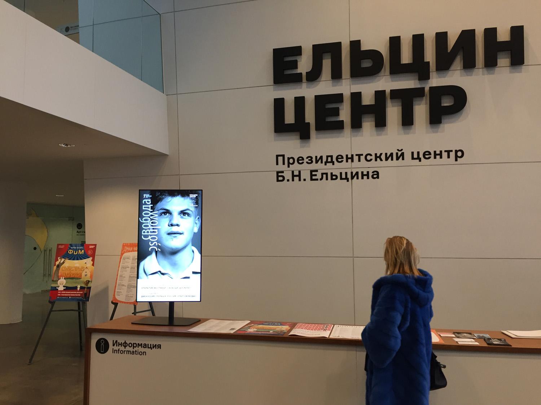Yekaterinburg diaporama_02